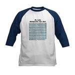 Kids Baseball Jersey : Sizes S,M,L  Available colors: Black/White,Red/White,Navy/White