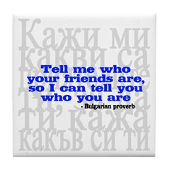Tell Me Who Your Friends Are.. Tile Coaster