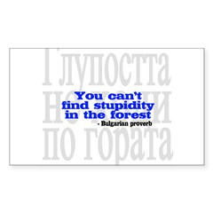 You Can't Find Stupidity in the Forest Sticker (Rectangle)