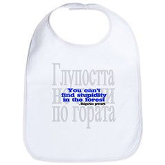 You Can't Find Stupidity in the Forest Bib