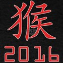 Chinese Character 2016 Year of The Mo T-Shirt