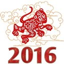 Paper Cut Year of The Monkey 2016 White T-Shirt