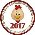 2017 Year of The Rooster White T-Shirt